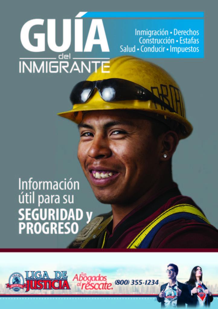 foto de la Guía del Inmigrante